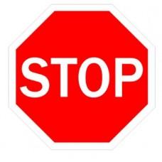Πινακίδα σήμανσης ''Υποχρεωτική διακοπή πορείας''  (STOP). Ανακλαστική επιφάνεια I