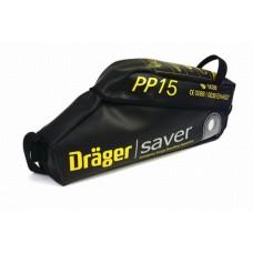 Αναπνευστική συσκευή διαφυγής drager Antistatic 200bar 3lt